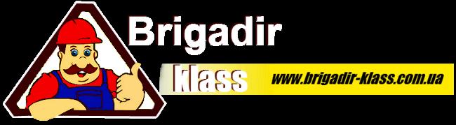 Brigadir-klass - строительный интернет-магазин